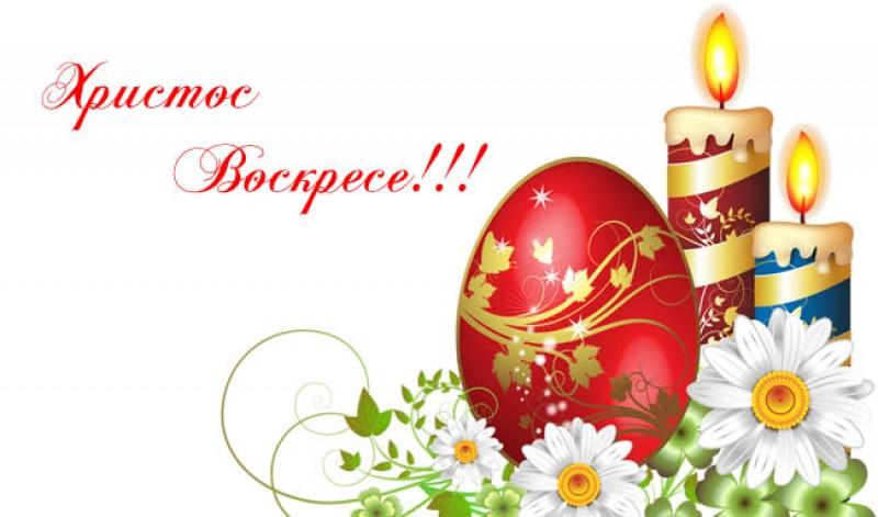 http://www.faunavet.ru/uploads/images/1b6767b32d47943b25d7ed05bb3b61a9.jpg