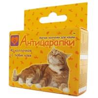 Антицарапки,накладные колпачки,антицарапки для кошек,защитные колпачки, мягкие, накладные коготки для кошек,собак,мягкие лапки,